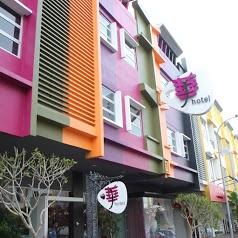 J Hotel Johor Bahru