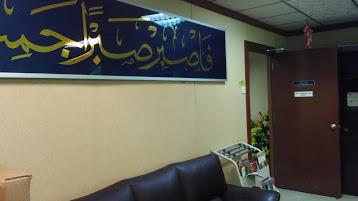Jabatan Mufti Negeri Selangor