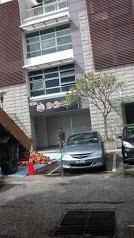 Hotel Laman Seri