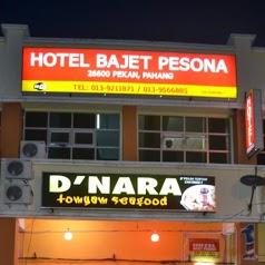 Hotel Bajet Pesona