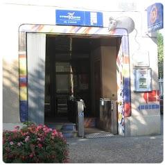 Cyber-base du Val d'Adour et du Madiranais