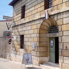 Musée départemental d'Histoire de la Résistance et de la Déportation