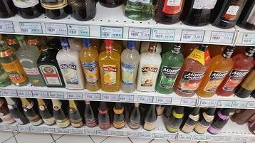 Cocci Market